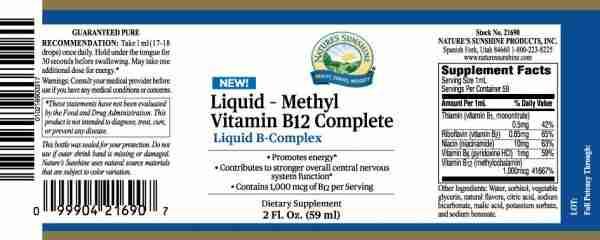 Methyl Vitamin B12 Complete